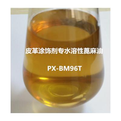 淄博鹏鑫厂家供应水溶性蓖麻油  皮革涂饰剂专用