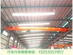 湖南湘西行车行吊厂家32吨航车现货销售