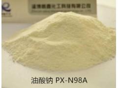 油酸钠PX-N98A  选矿捕收剂助剂  厂家批发