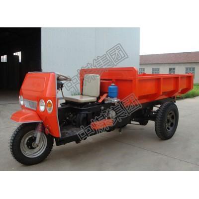 柴油三轮车  中煤厂家直销