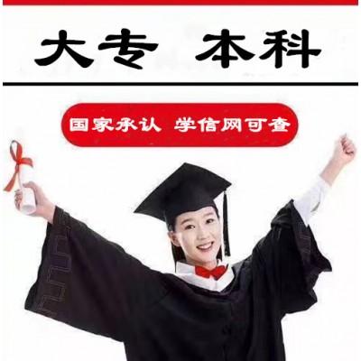 自考本科有学位公共事业管理专业考试课程简单毕业快