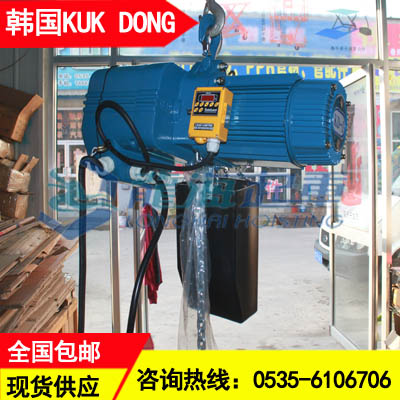 KD-2进口环链电动葫芦,4m韩国进口环链电动葫芦质保1年