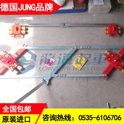 JUNG集装箱搬运小坦克JTLB30G+JFB30G搬运轻松