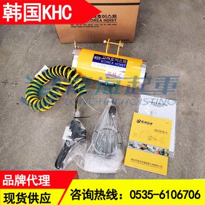 400公斤双机四绳韩国KHC气动平衡葫芦行程1.5m