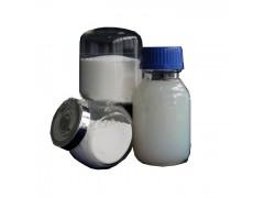 九朋 锂电池膜氮掺杂10纳米二氧化钛粉末CY-TA10N