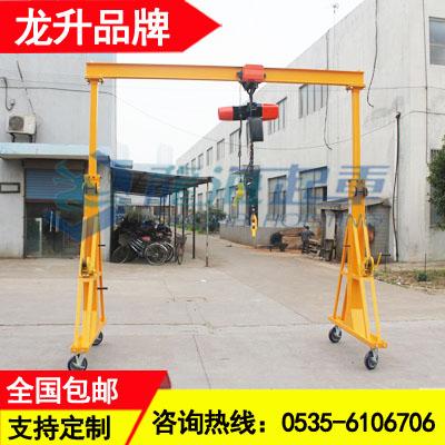 990公斤龙门吊架,仓库装卸货物用移动龙门吊架安全系数高