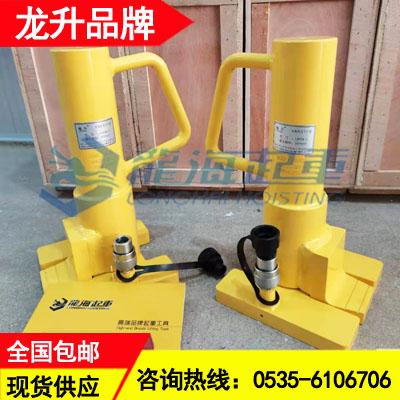 LHS-10-2分离爪式千斤顶可以配套液压泵远距离操作安全