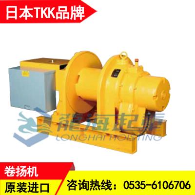 MA-2(S)型TKK电动卷扬机采用钢制卷筒便于钢丝绳收紧