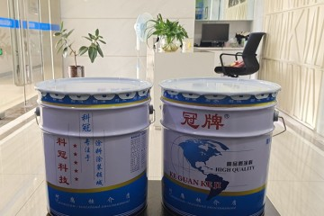 重庆环氧沥青涂料【冠牌】货源